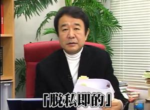 ☆sakuraraボード☆-4-3