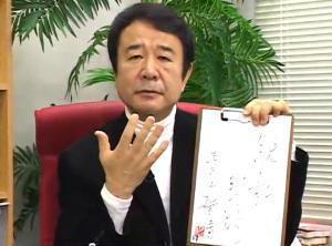 ☆sakuraraボード☆-4-10