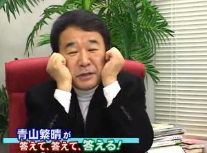 ☆sakuraraボード☆-4-11