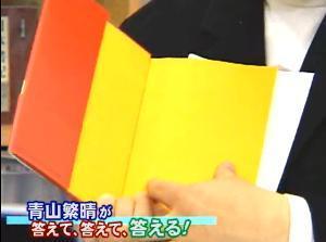 ☆sakuraraボード☆-4-17