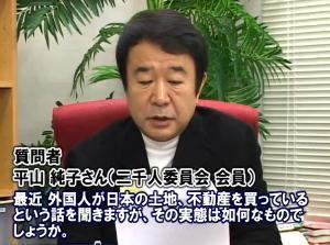 ☆sakuraraボード☆-4-31