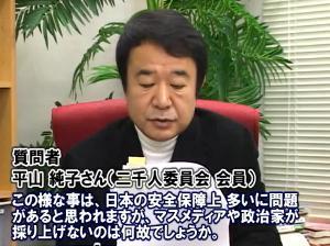 ☆sakuraraボード☆-4-33