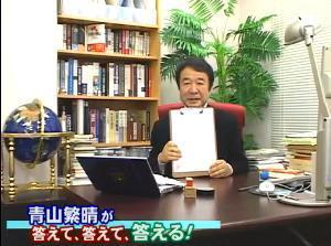 ☆sakuraraボード☆-4-39
