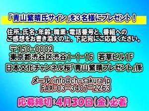 ☆sakuraraボード☆-4-40