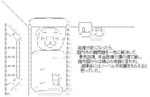 ☆sakuraraボード☆-2ch3
