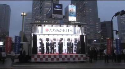 ☆sakuraraボード☆-たちあがれ4