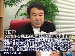 ☆sakuraraボード☆-a5-1