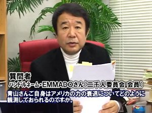 ☆sakuraraボード☆-a5-2