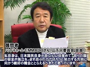 ☆sakuraraボード☆-a5-3