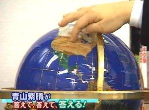 ☆sakuraraボード☆-a5-6
