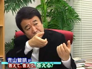 ☆sakuraraボード☆-a5-8