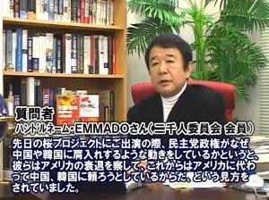 ☆sakuraraボード☆-a5-11