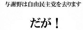☆sakuraraボード☆-ys2
