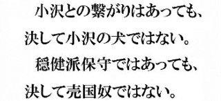 ☆sakuraraボード☆-ys3