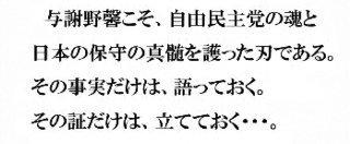 ☆sakuraraボード☆-ys4