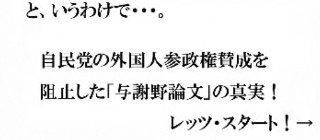 ☆sakuraraボード☆-ys5