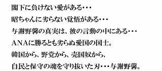 ☆sakuraraボード☆-y1