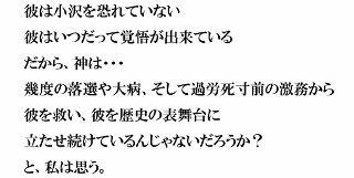 ☆sakuraraボード☆-y2