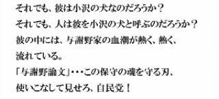 ☆sakuraraボード☆-y3