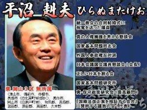 ☆sakuraraボード☆-愛国