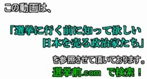 ☆sakuraraボード☆-売国2