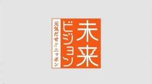 ☆sakuraraボード☆-BS1