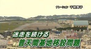 ☆sakuraraボード☆-BS3