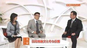 ☆sakuraraボード☆-BS9
