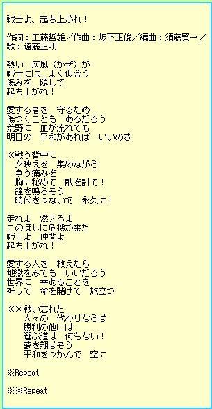 ☆sakuraraボード☆-t60