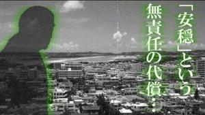 ☆sakuraraボード☆-t8