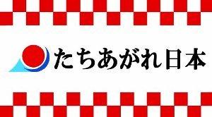 ☆sakuraraボード☆-t17