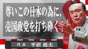 ☆sakuraraボード☆-t19