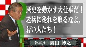 ☆sakuraraボード☆-t21