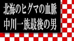 ☆sakuraraボード☆-t25