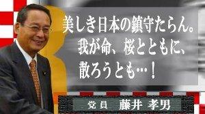 ☆sakuraraボード☆-t28