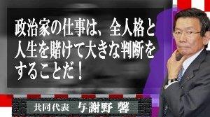 ☆sakuraraボード☆-t30