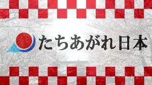 ☆sakuraraボード☆-t48