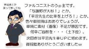 ☆sakuraraボード☆-t56