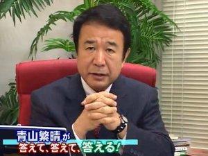 sakuraraボード-a6-7