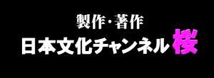☆sakuraraボード☆-e1