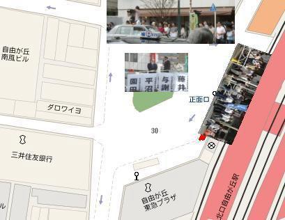 sakuraraボード-T20100509-1