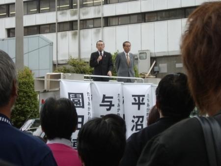 sakuraraボード-たちあがれ日本100515-1