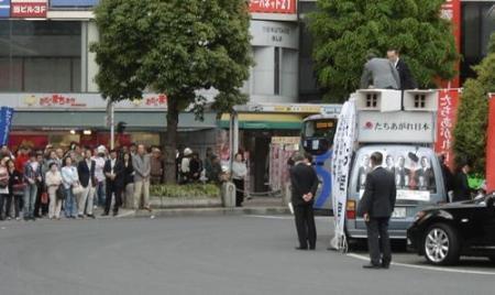 sakuraraボード-たちあがれ日本100515-3
