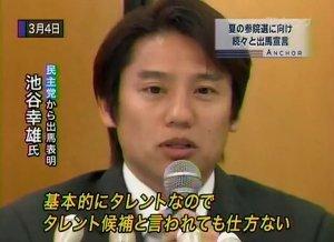 sakuraraボード-a14