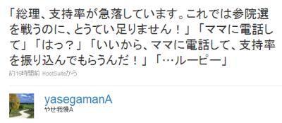 ☆sakuraraボード☆-yaseAan2