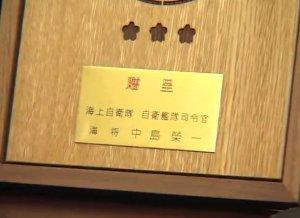sakuraraボード-a7-7