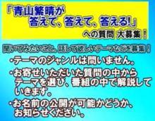 ☆sakuraraボード☆-e2