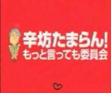 ☆sakuraraボード☆-たかじん1