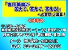 ☆sakuraraボード☆-e3