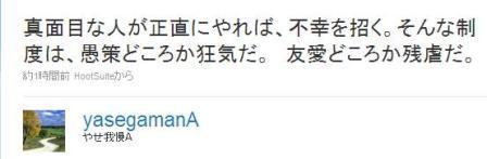 ☆sakuraraボード☆-yaseA1
